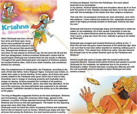 story time krishna shishupal
