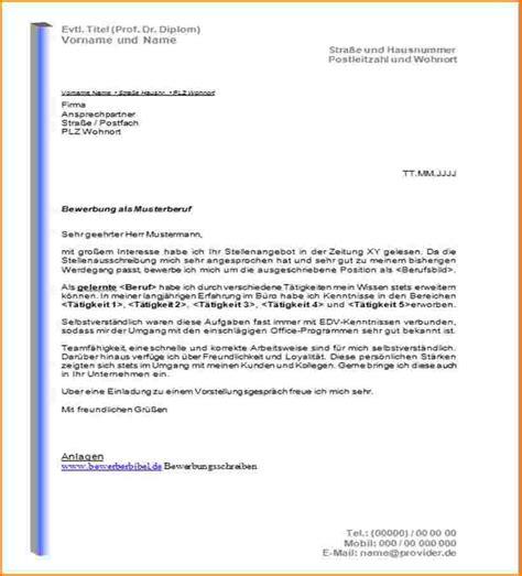 Bewerbungsschreiben Muster Kv Praktikum 8 Bewerbung Beispiele Reimbursement Format