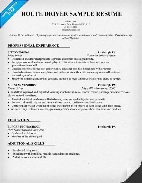 resume sle for driver how to write a resume for delivery driver version