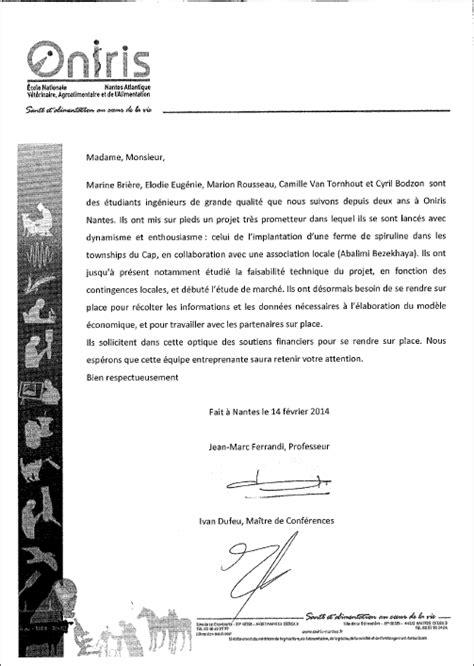 Lettre De Recommandation Ong Lettre De Recommandation Ong Document