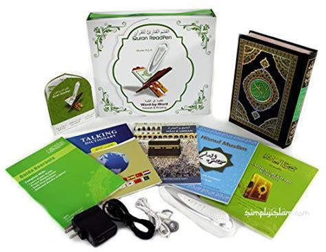 Pen Quran Enmac Pq 15 Read Pen digital quran read pen by enmac quran pen reader pq15 with