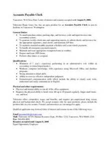 free resume sles accounts payable clerk descriptions of people accounts payable clerk resume getessay biz