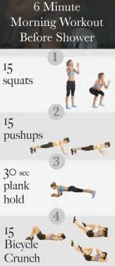 6 minute workout before your shower pictures photos and
