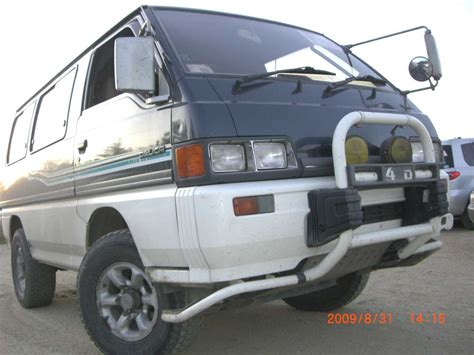 service manual 1990 mitsubishi l300 front bumper removal service manual 1990 mitsubishi l300