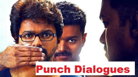 Tamil Movie Dialogues 2016 | tehri vijay punch dialogues 2016 latest new tamil movie