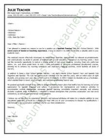 Substitute Cover Letter Sles by Resume Mn Sales Lewesmr