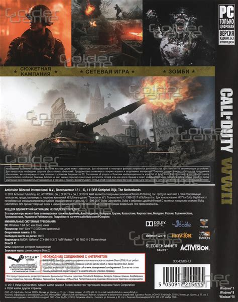 Call Of Duty Wwii Original Steam Buy Call Of Duty Wwii Photo Cd Key Steam And