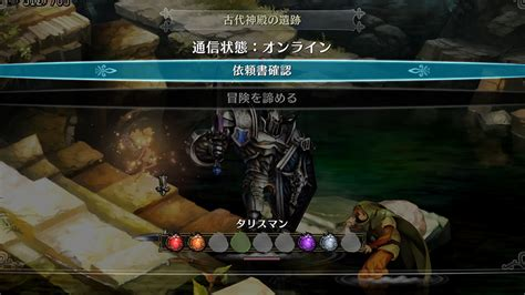 Ps Vita S Crown Reg 3 s crown on ps3 and vita gets update for ps4 cross play support perezstart