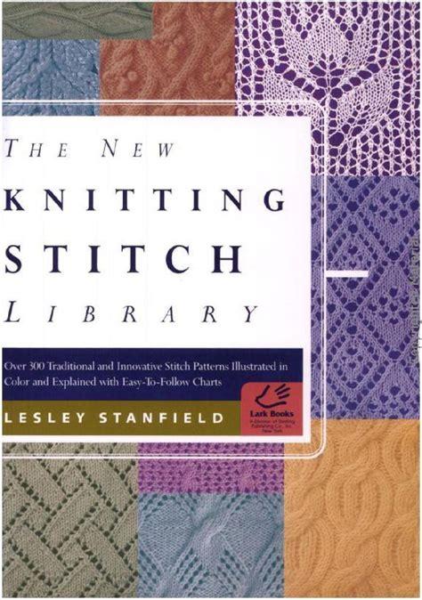 knitting stitch books 17 best images about stitching books on
