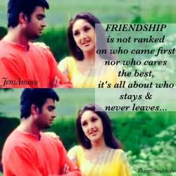 the 25 best friendship quotes in tamil on pinterest tamil jokes bollywood quotes and