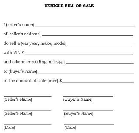 do i need a bill of sale notary baton