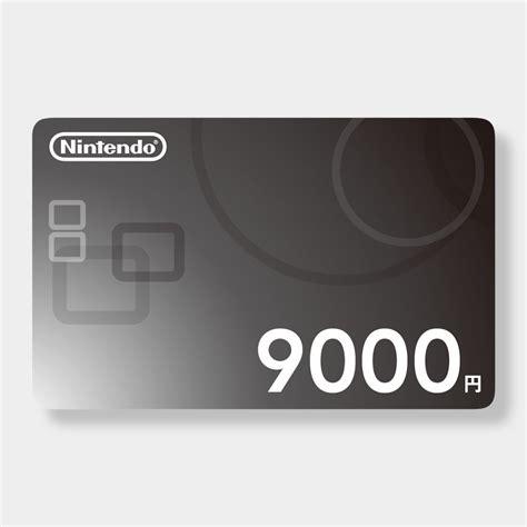 Shop Etc Prepaid Gift Card Balance - nintendo prepaid card 9000 jpy japan codes