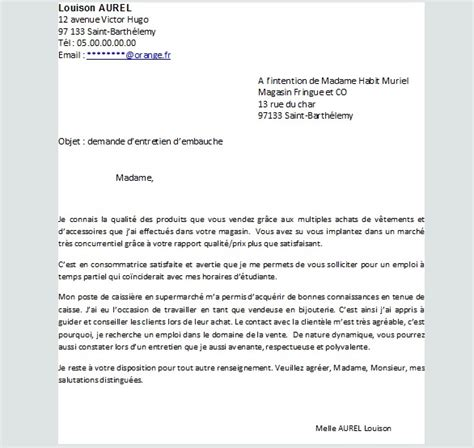 Lettre De Motivation Vendeuse ã Tã Lettre De Motivation Candidature Spontanee