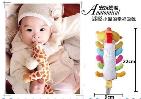Dot Bayi Bahan Silikon dot empeng bayi model boneka baby silicon pacifier dot