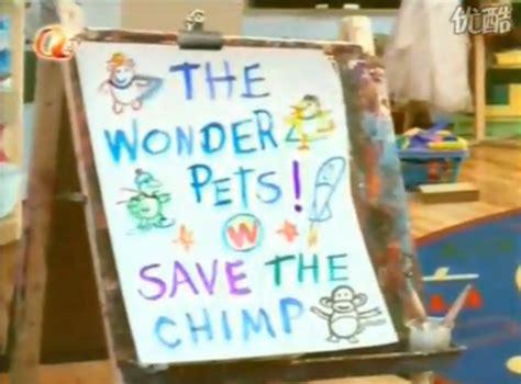 save  chimp  pets wiki fandom powered  wikia