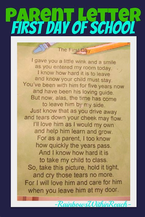 poems for parents rainbowswithinreach end of the year keepsakes rhymes