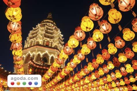 agoda best hotel offers travel pr news agoda offers hotel deals in buzzing