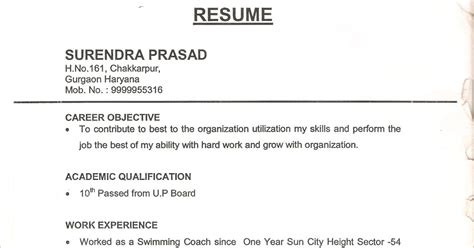 office boy resume format sle 28 images resume format