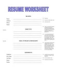 sle resume format printable resume worksheet