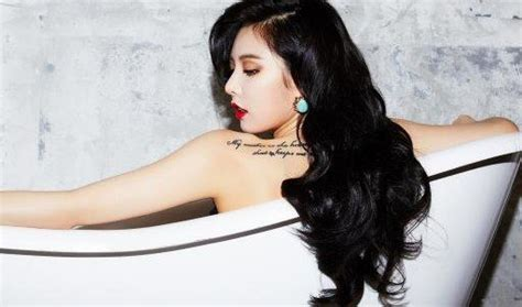 hyuna tattoo news hyuna pics on twitter quot hyuna s gorgeous tattoo says quot my