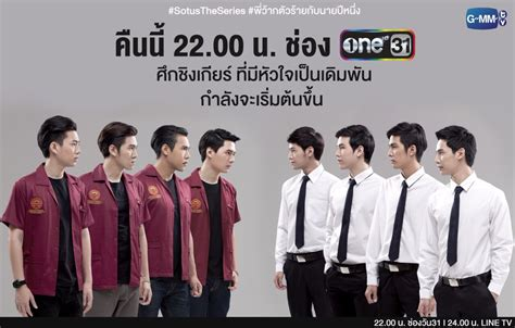 drakorindo thailand watch sotus s the series thailand drama 2017 episode 2