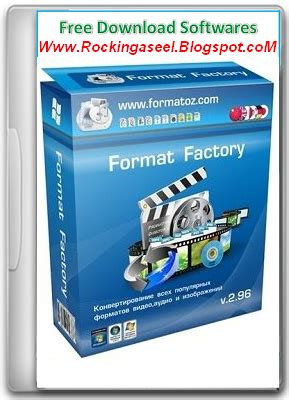 format factory blogspot format factory 3 0 free download rocking aseel blog