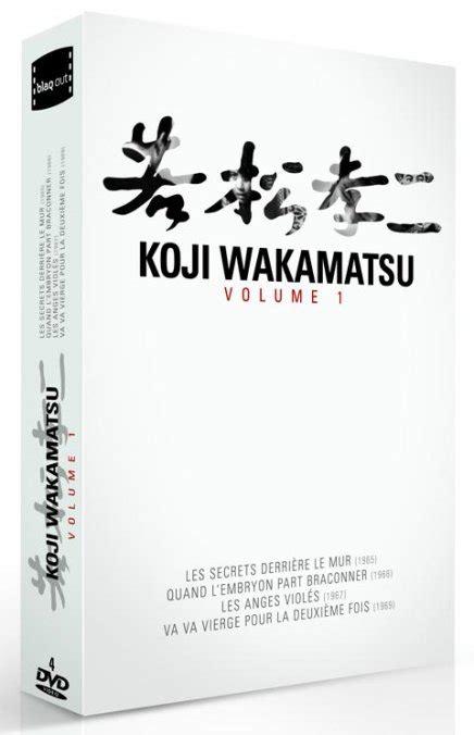 koji format za dvd coffret dvd koji wakamatsu culturopoing