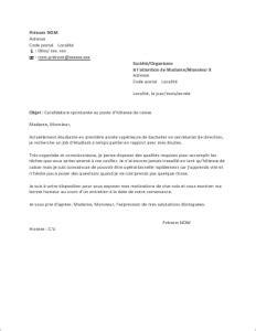 Exemple De Lettre De Motivation Hotesse De Caisse Sans Exp Rience exemple de lettre de motivation h 244 tesse de caisse