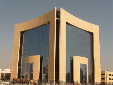 national islamic bank صورة لفرع الخبر المرسال