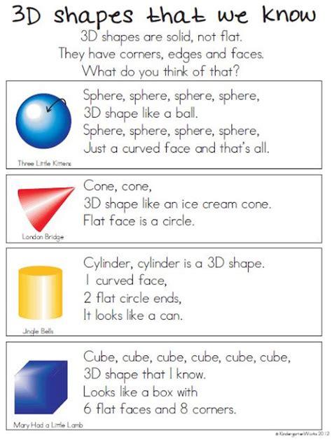 describing someones face shape 10 activities for describing 3d shapes in kindergarten