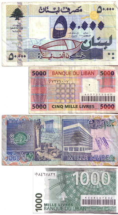 currency converter lebanese lira to usd convert lebanon currency to us dollar exchange rate lira