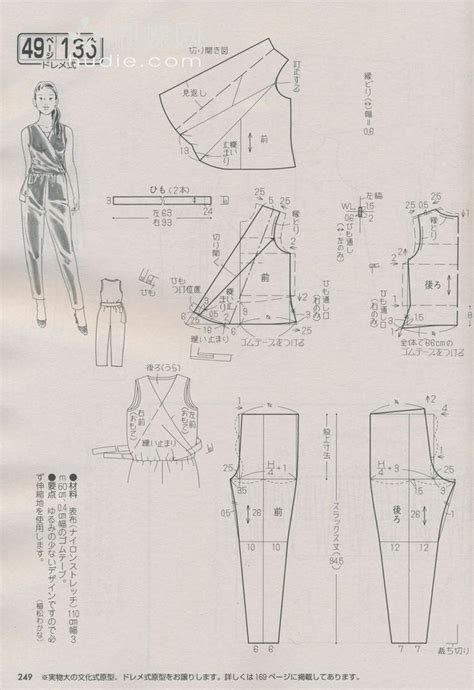 sewing pattern drafting 118 best images about sewing jumpsuits on pinterest