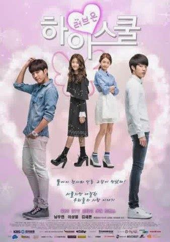film vire romantis korea subtitle vire academy 2014 subtitles vire academy