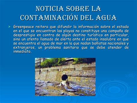 soneto sobre la contaminacin del agua lautaro y bel 233 n