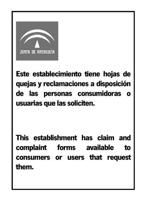 modelo de cartel informativo de la existencia de hojas de quejas y modelo hoja de reclamacion newhairstylesformen2014 com