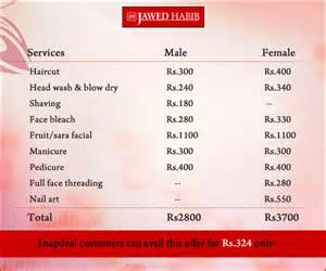 haircut price list new short curly hairstyles shaved in back