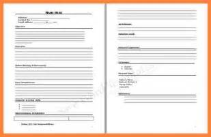 13 blank resume form for job application bussines