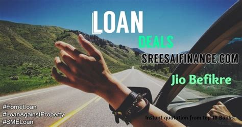 best way to get a loan for a house what are best ways to get loans for an ecom business in india quora