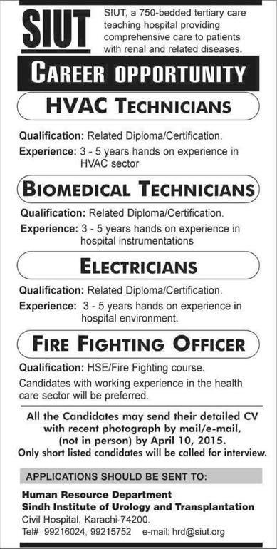 siut karachi jobs  april biomedical hvac technicians