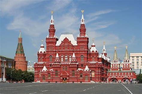 imagenes increibles de rusia fotos del museo de historia rusia
