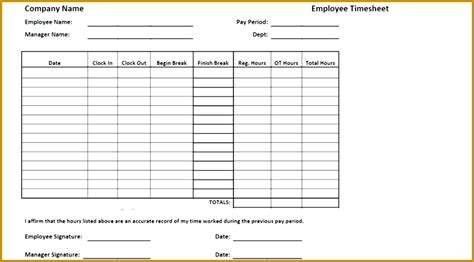 and lunch schedule template 5 lunch schedule template fabtemplatez