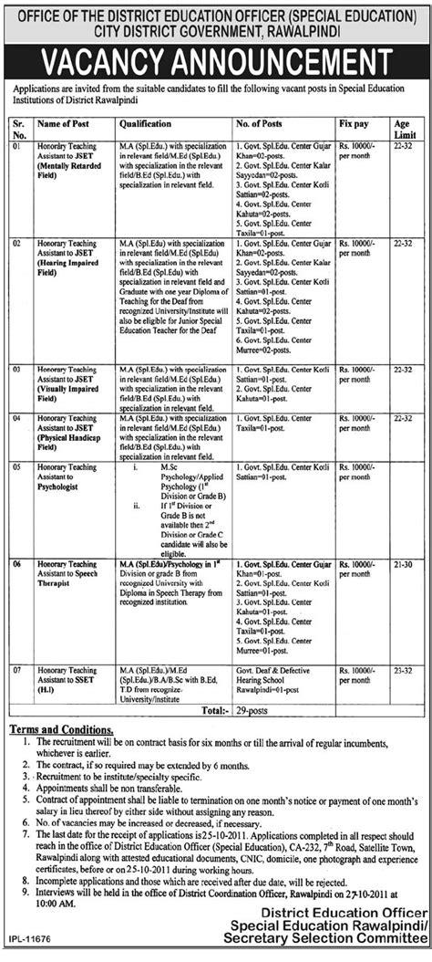 special education teachers jobs  rawalpindi pakistan