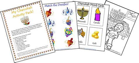 My Chanukah a homeschool my chanukah activity pack