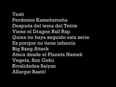 dragon ball rap porta porta dragon ball rap con letra youtube