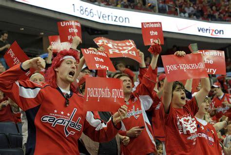 Washington Capitals Fans