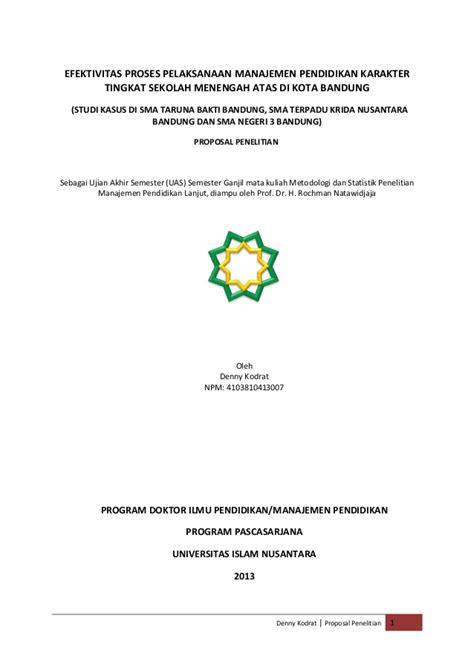 format skripsi ekonomi manajemen proposal efektivitas pelaksanaan manajemen pendidikan