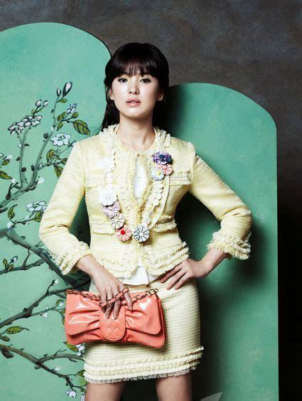 korean song song hye kyo goes stareastasia