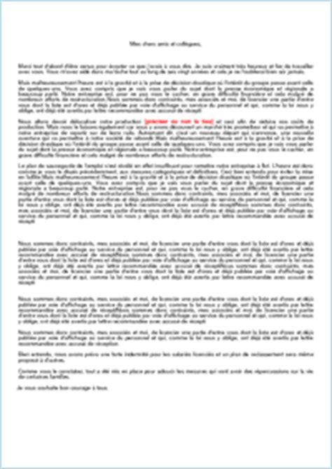 Lettre De Motivation Ecole Nationale D Administration Mod 232 Le De Lettre Carte De S 233 Jour Demande De Prolongation De Votre Titre De S 233 Jour 233 Tudiant