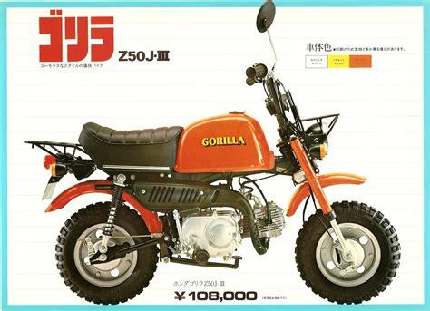 Mini Motorrad Gorilla honda gorilla japan bikes pinterest motorrad mini