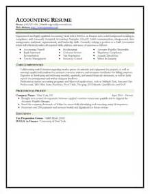 Resume Template For Accounting by 301 Moved Permanently